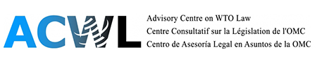 ACWL (Advisory Centre on WTO Law)